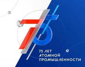 https://calendar.atom75.ru/