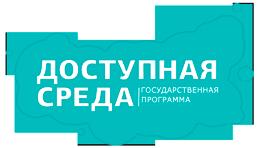 http://zhit-vmeste.ru/map