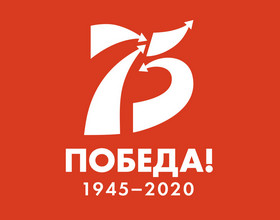 http://www.edu-lesnoy.ru/75-letie-pobedy-v-velikoj-otechestvennoj-vojne/